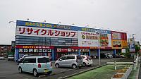 Osaka - May 2019