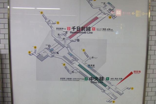 Osaka Subway Station