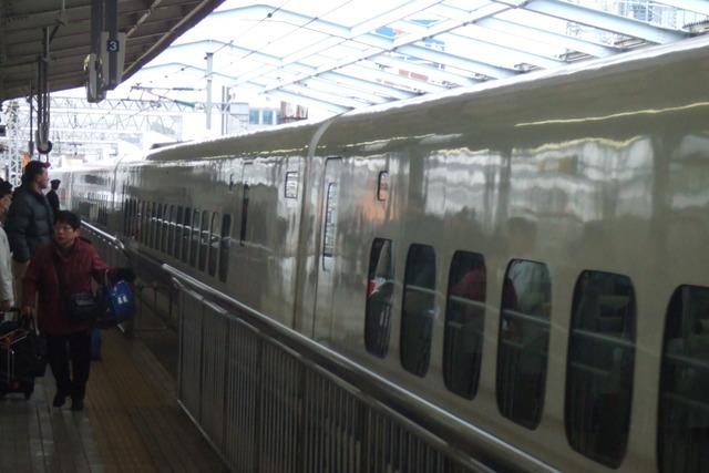 300 at Shinosaka Station
