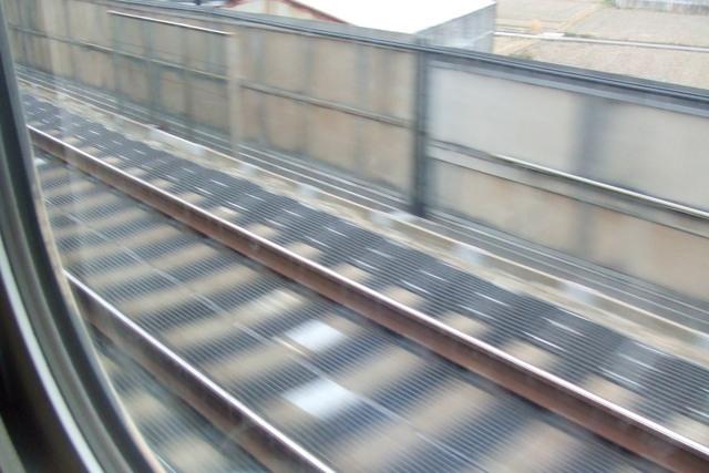 Departing Shinosaka Station