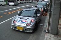Japan - Osaka 04 - 2005