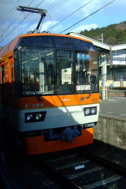 Eizan Kirara 900
