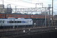 Haruka departing Kyoto