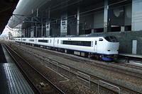 Haruka at Kyoto Station
