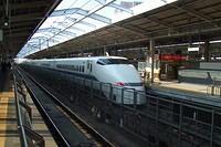 300 Series Shinkansen