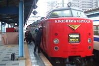 Kirishima and Hyuga
