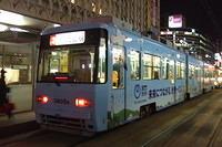 Hiroshima Trams