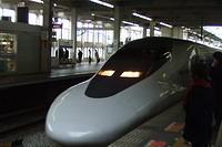 Hikari Railstar