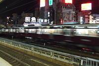 Hankyu at Kobe