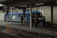 Freight at Kobe