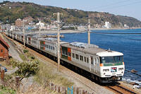 Trains in Japan (not my photos)