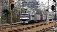 EF210 112 pulls freight past ShinOsaka