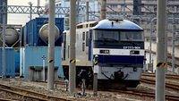 EF210 in Sakai Yards