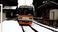 Eizan Dentetsu Kirara 900 Maple Orange