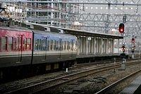 EMU waiting at Toyama Station
