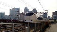 Haruka en-route to Kansai Kuukou