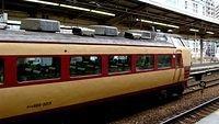 485 Series in ShinOsaka