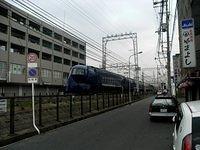 Nankai 'Rapi_t' heading to the Airporto