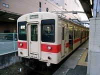 One man EMU at Wakayama