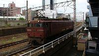 Ex-Nihonkai EF81