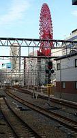 View from Umeda (JR Osaka)