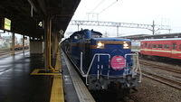 Twilight Express enters Higashi-Muroran