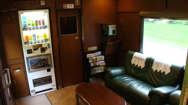 Twilight Express B-Class lounge/vestibule