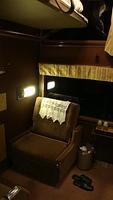 Twilight Express A-Class