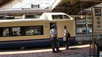 Hokuetsu Express to Toyama