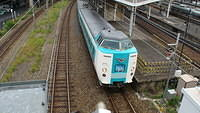 Kuroshio to Wakayama