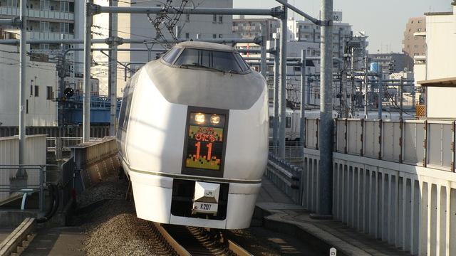 Super Hitachi