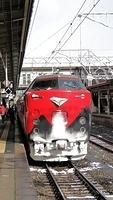 Aizu Liner 1 at Koriyama