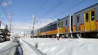 DMU to Niigata