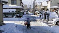 Aizu suburbia