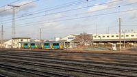 DMUs at Koriyama