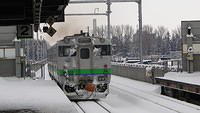 DMU at Sapporo