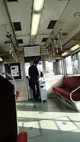 Inside Nankai 21000 Series