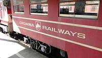 Oigawa Dam railway