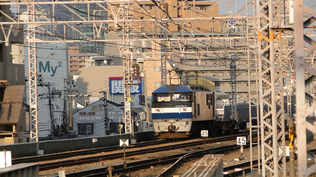 EF210-5 heading to Sakurajima Yards