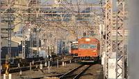 Sakurajima-bound service