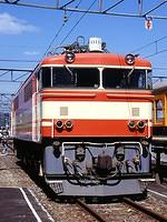 The real E851 in Japan