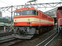 Seibu E851 in Japan