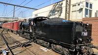 Steamrail K Class