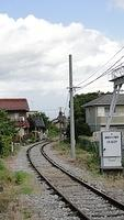 Seinō Railway from Minoakasaka