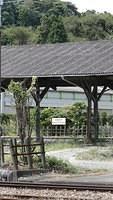 Minoakasaka Station