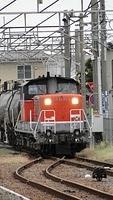 DD51 on oil through Tomida
