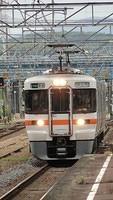 Tomida Station
