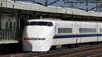 Series 300 Shinkansen at Odawara