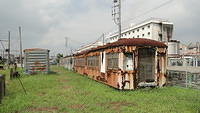 Old rollingstock at Hina
