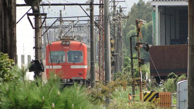 EMU returning from Gakunanenoo